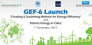 EESL Introduces $454 million 'Creating and Sustaining Markets for Energy Efficiency' Project