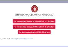 2019 Bihar Board Class 10th Results Will Be Out Tomorrow. This is How To Check Online