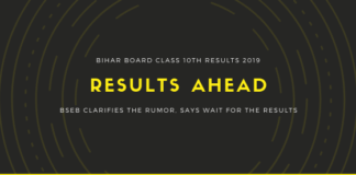 Bihar Board Class 10th Results 2019: BSEB Clarifies The Rumor, Says Wait For The Results