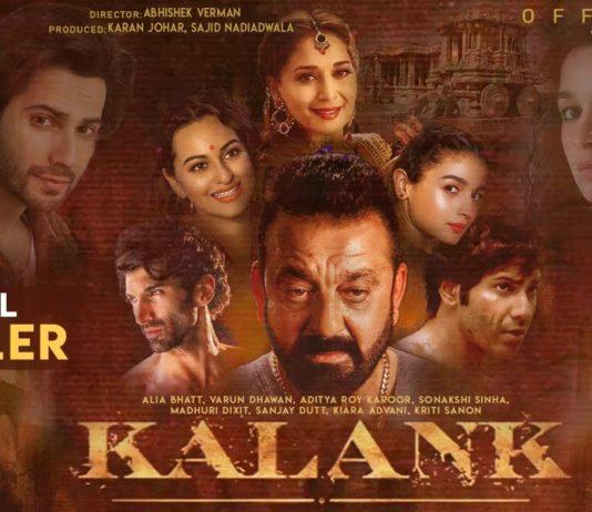 Kalank Movie Trailer Released: Fantastic Artwork With Superb Direction