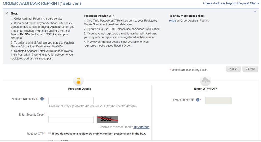 My Aadhaar to Order Aadhaar Reprint Pilot Basis Beta Version