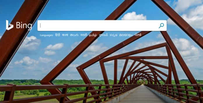 Happy Birthday, Bing: Microsoft's