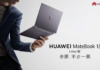 China - Huawei MateBook with deeping linux