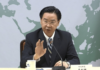 East Asia: China further isolates Taiwan