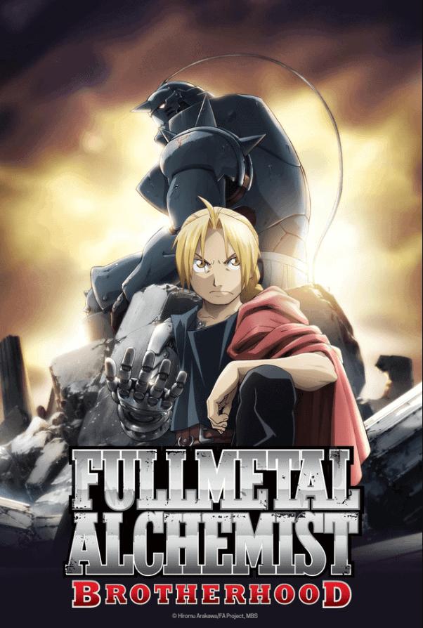 Fullmetal Alchemist - Brotherhood Anime