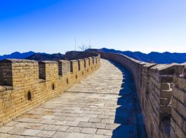 China, the Communist Party wants the blockchain