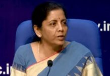 Finance Minister Nirmala Sitharaman included in the list of Forbes 100 most powerful women in the world