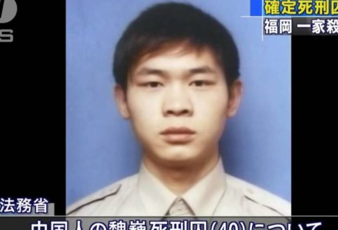 Japan hangs a Chinese prisoner sentenced to death for four murder