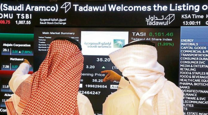 Saudi black gold wins the new economy in the stock market