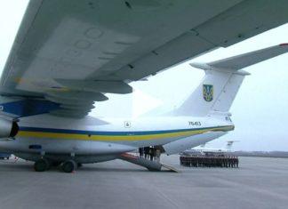 The Ukrainian Plane Crash victims repatriated from Iran